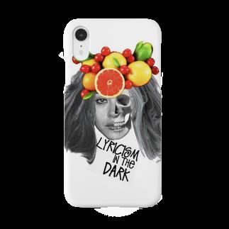 lyricisminthedarkのfruits e.p. Smartphone cases