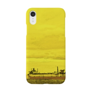 Ship yellow Smartphone cases