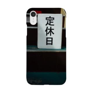 定休日 Smartphone cases