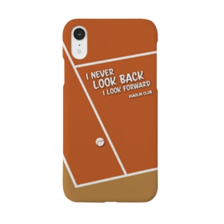 I look forward Smartphone cases