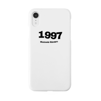 fumicyunの僕の慎太郎 Smartphone cases