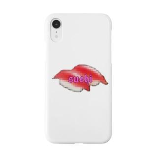 マグロ握り Smartphone cases