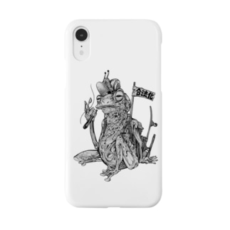 Legalize It ! のSH11NA WORKS - CHILL FROG Smartphone cases