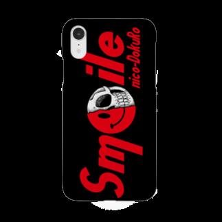 わしの店のnico-DokuRo smile red Smartphone cases