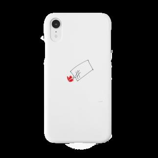 かがなつの# Smartphone cases