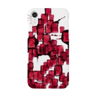 Body of the City (RED) Smartphone cases