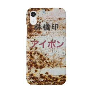 林檎印アイポン Smartphone cases