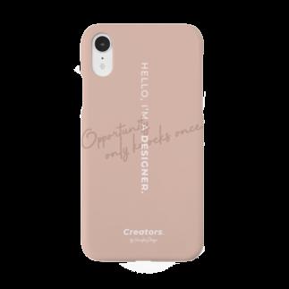 Creators. by Harukana Design.のI'M A DESIGNER. (pink beige) - smartphone case Smartphone cases