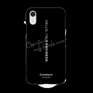 Creators. by Harukana Design.のI'M A ENGINEER. (black) - smartphone case Smartphone cases