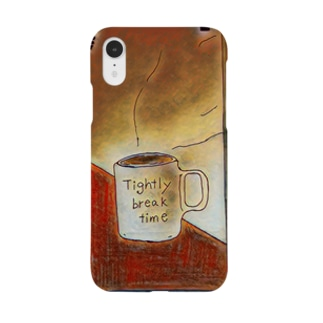 Tightly break time! Smartphone cases