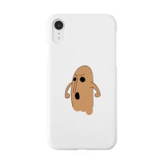 はにわマン Smartphone cases