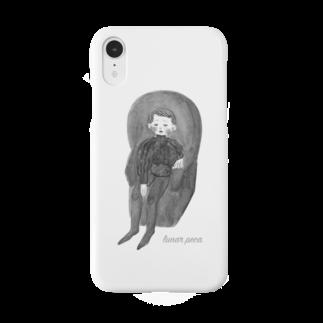 lunar pecaのmam Smartphone cases