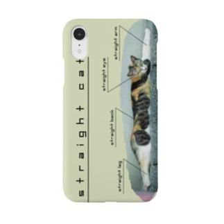 まっすぐ猫-3.1_eng_ミルクティー Smartphone cases