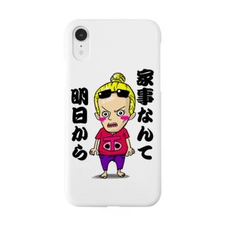 嫁ガサツ Smartphone cases