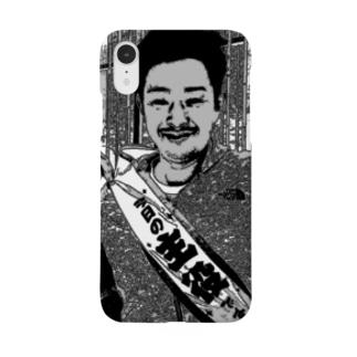もっくんくん Smartphone cases