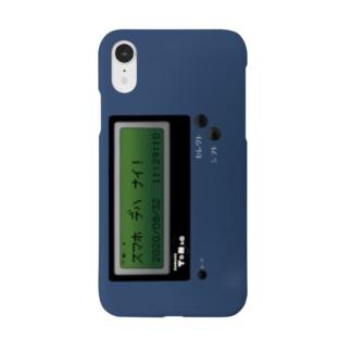 ポケベルケース??? Smartphone cases