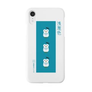 ふくろう【浅葱色】 Smartphone cases