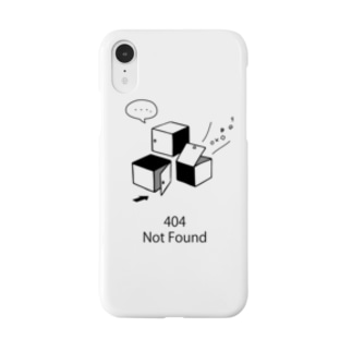 NotFound 404 / PHONEcase (White) Smartphone cases