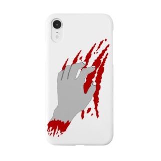 破壊〜血塗れver.〜 Smartphone cases