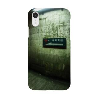 非常電話まで100m Smartphone cases