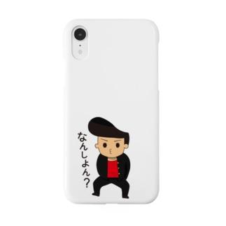北九弁のヤンキーくん Smartphone cases