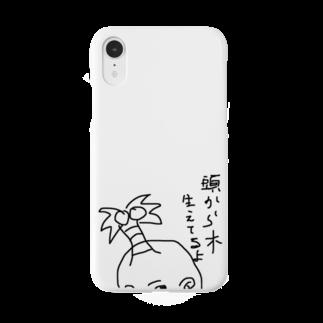 モンずの頭から木 Smartphone cases