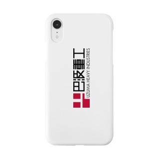 UHI LOGO Series Smartphone cases