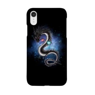 宇宙と龍 Smartphone cases
