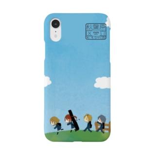 あき部のほほんスマホケース Smartphone cases
