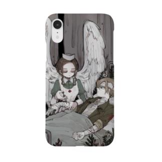 安息 Smartphone cases