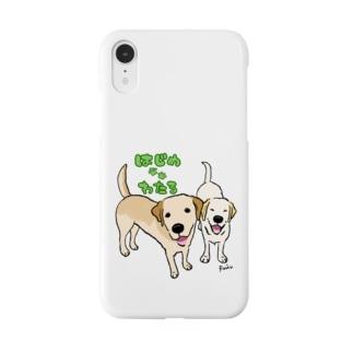 はじめちゃんとわたるくん Smartphone cases