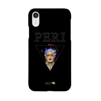 ペリ Smartphone cases