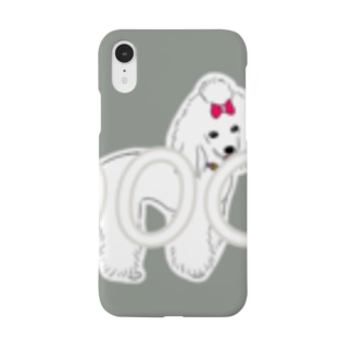 #Mossgray Smartphone cases