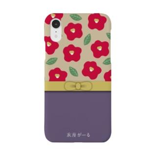 浪漫がーる はいからさんけーす 紫×黄帯 Smartphone cases