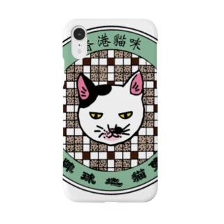 香港「地球猫印」猫店長 Smartphone Case