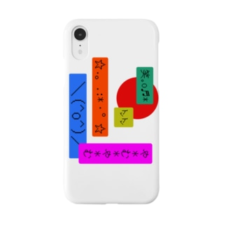 \(^o^)/ Smartphone cases