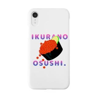 いくらのお寿司 Smartphone cases
