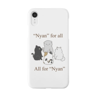 """""""Nyan"""" for all, all for """"Nyan"""" Smartphone Case"""