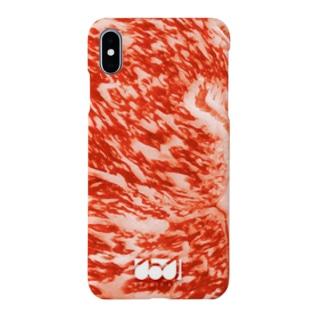 シモフリギュウ Smartphone cases