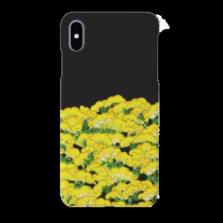 7センチのキイロイハナ(a) Smartphone cases