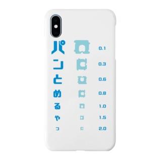 パンの袋とめるやつ 視力検査 Smartphone cases