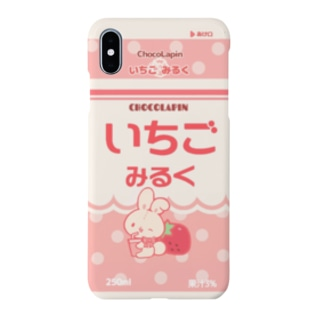 いちごみるく(ゆめかわいい/しふぉん) Smartphone cases