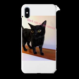 leoleoleの黒猫は不吉じゃない Smartphone cases