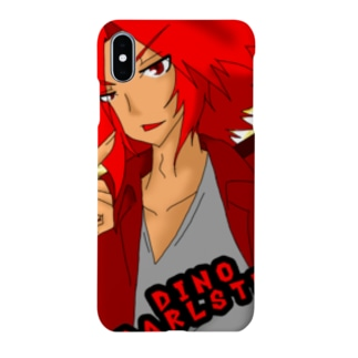 ディーノ・カールステッド Smartphone cases