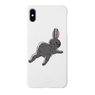ひじちゃんのおしり Smartphone cases
