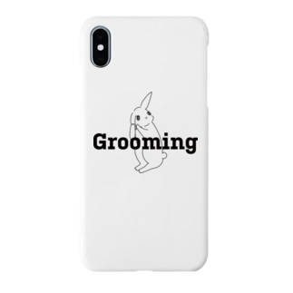 Grooming ウサギ Smartphone cases