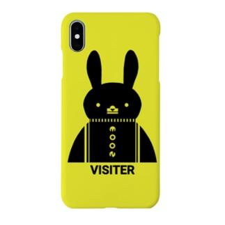 月からの訪問者 Smartphone cases