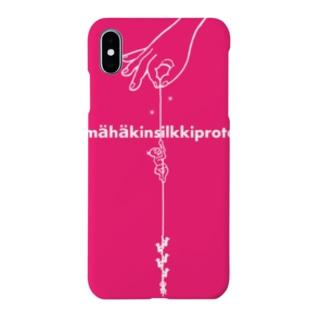spider silk Smartphone cases