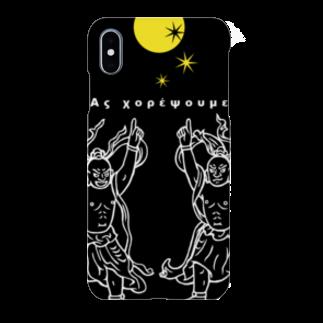 Bo tree teeのNight Fever Smartphone cases