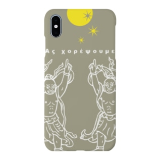 Night Fever Smartphone cases